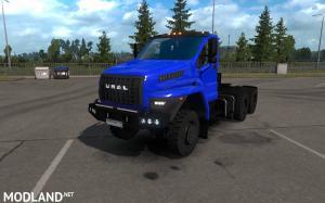 Ural Next 1.35 Update, 2 photo