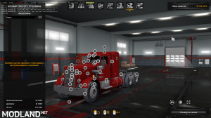 Peterbilt 281-351 v 2.0 + Trailers v 1.36 - External Download image