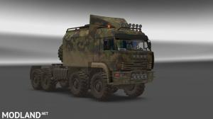 Kamaz-43-63-65 Offroad 1.32-1.34, 1 photo