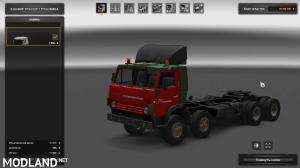 Kamaz 4410-5460 Fixed for 1.24 -1.23, 2 photo