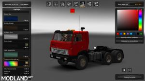 Kamaz 5410-1985 (NEW) Updated for 1.24 -1.23, 1 photo