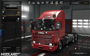 Scania 113h beta 1.01, 1 photo