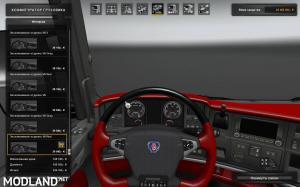 Scania illegal V8 Reworked v5.0 (1.26.x), 4 photo