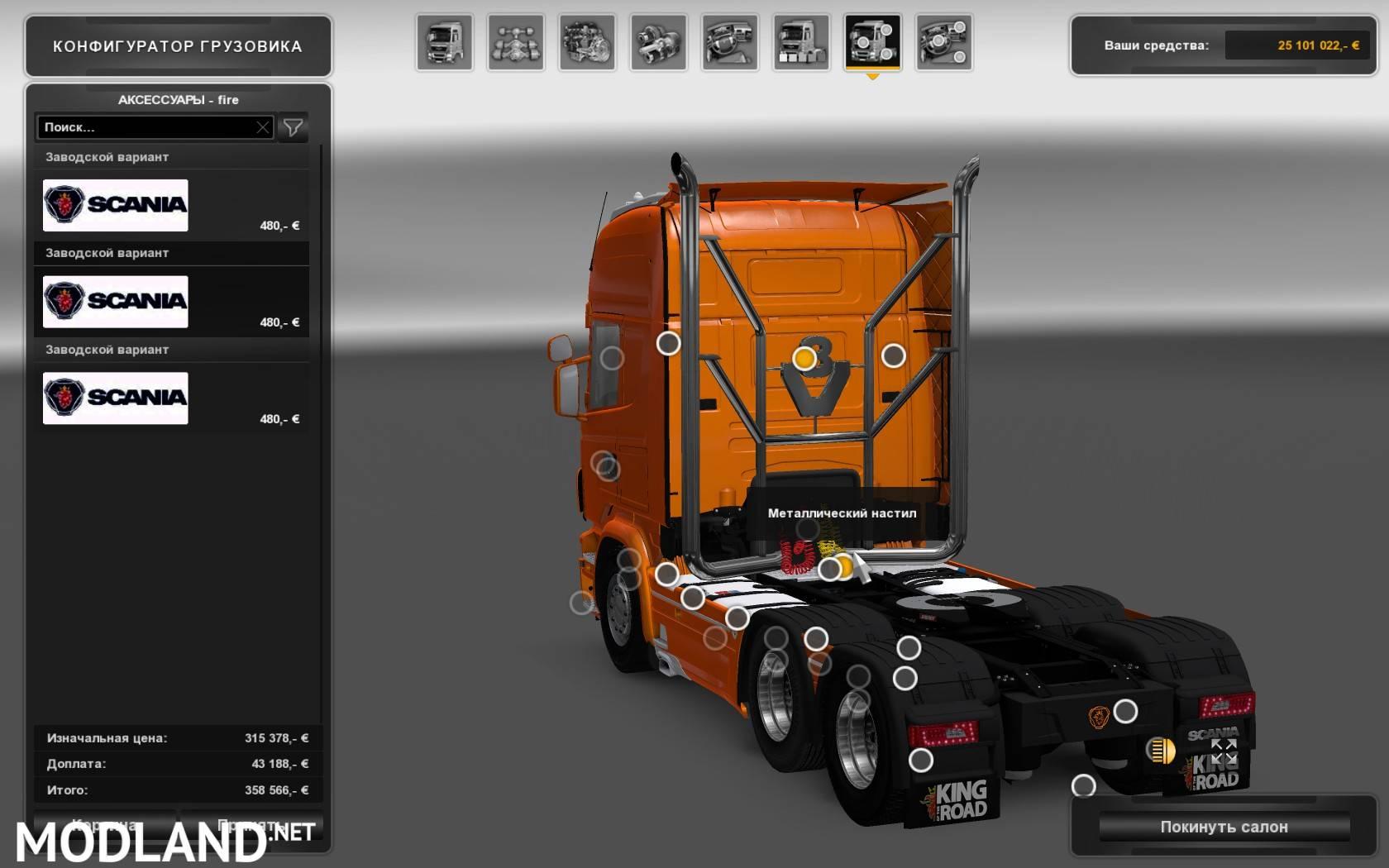 Attractive Trade Trucks Online Gift - Classic Cars Ideas - boiq.info