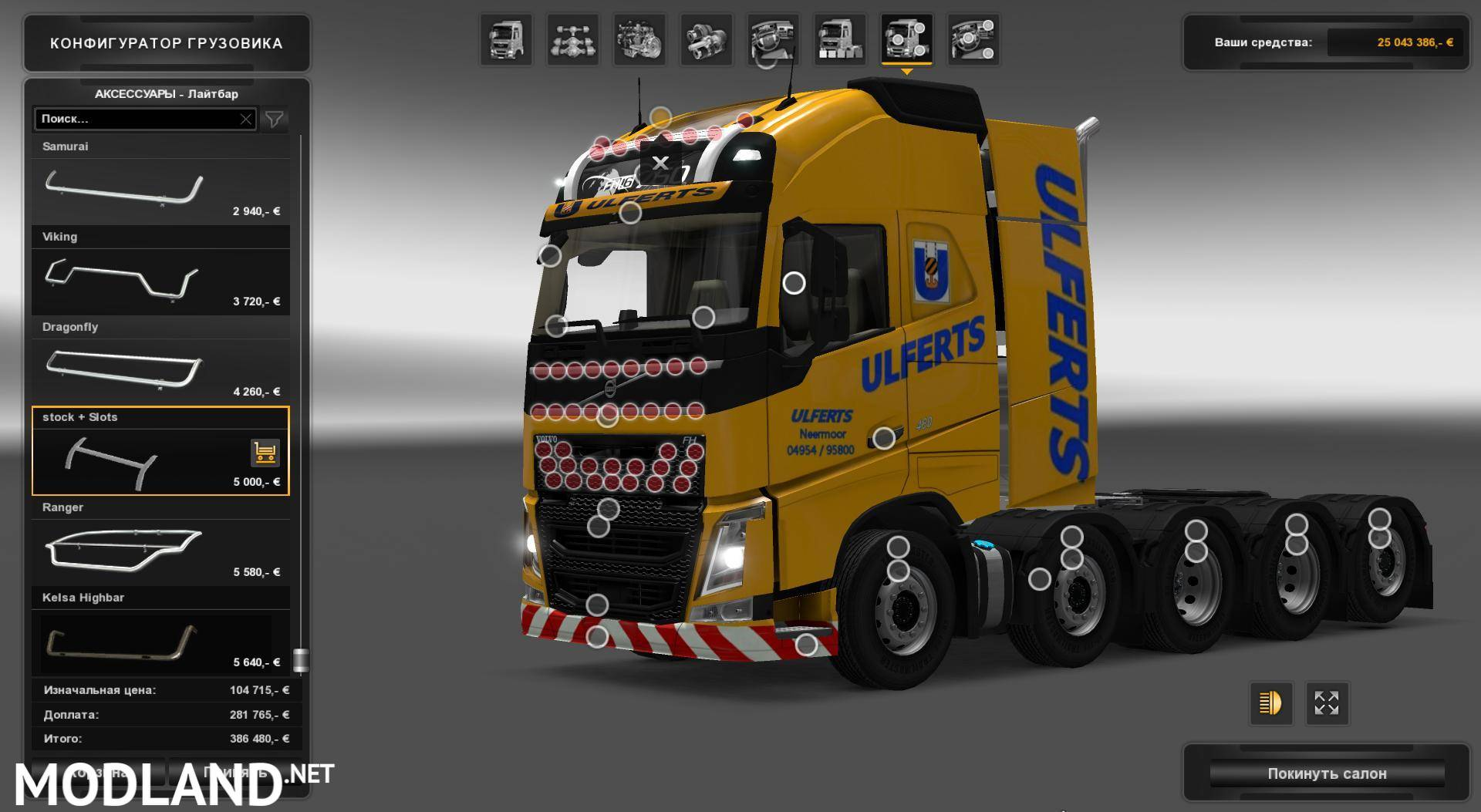 Volvo FH 2012 8×4 and 10×4 V9.2 mod for ETS 2