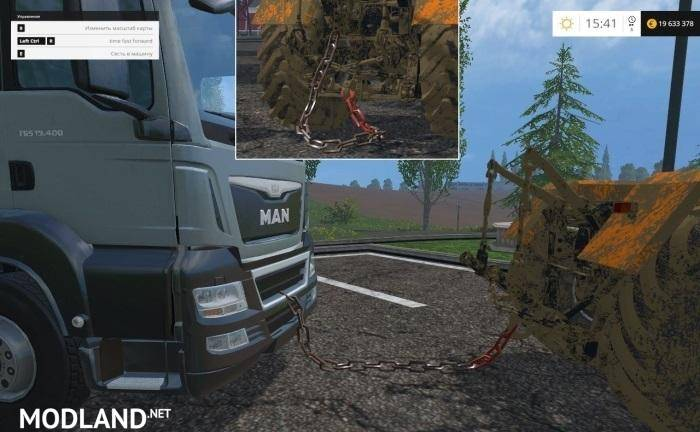 TOWING CHAIN V 3.0 MOD