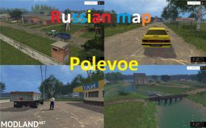 Polevoe Map v 0.1, 1 photo