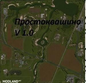 Prostokvashino Map v 1.0 , 1 photo