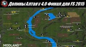 Altai Valley Map v 4.0 Final, 1 photo