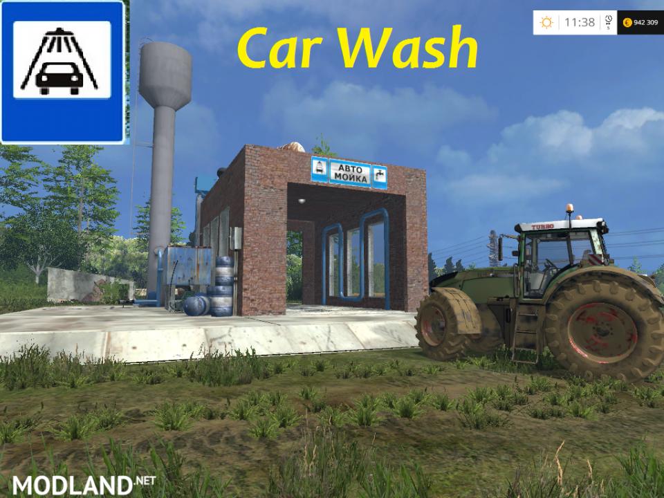 Car Wash (AvtoMoika)