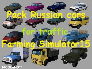Russian Traffic Pack 15 v 1.0