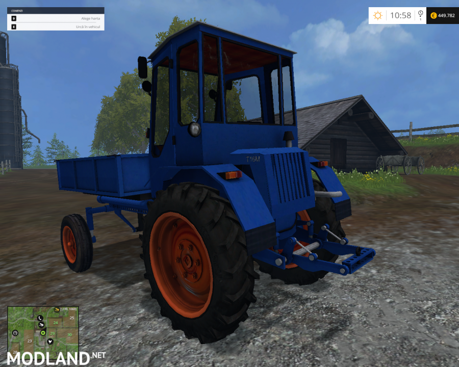 T-16 Tractor
