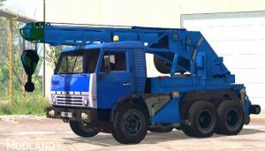 Kamaz Crane Truck V1.0, 1 photo
