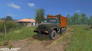 Ural 5557, 1 photo