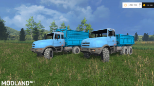 Ural 44202-59, 1 photo