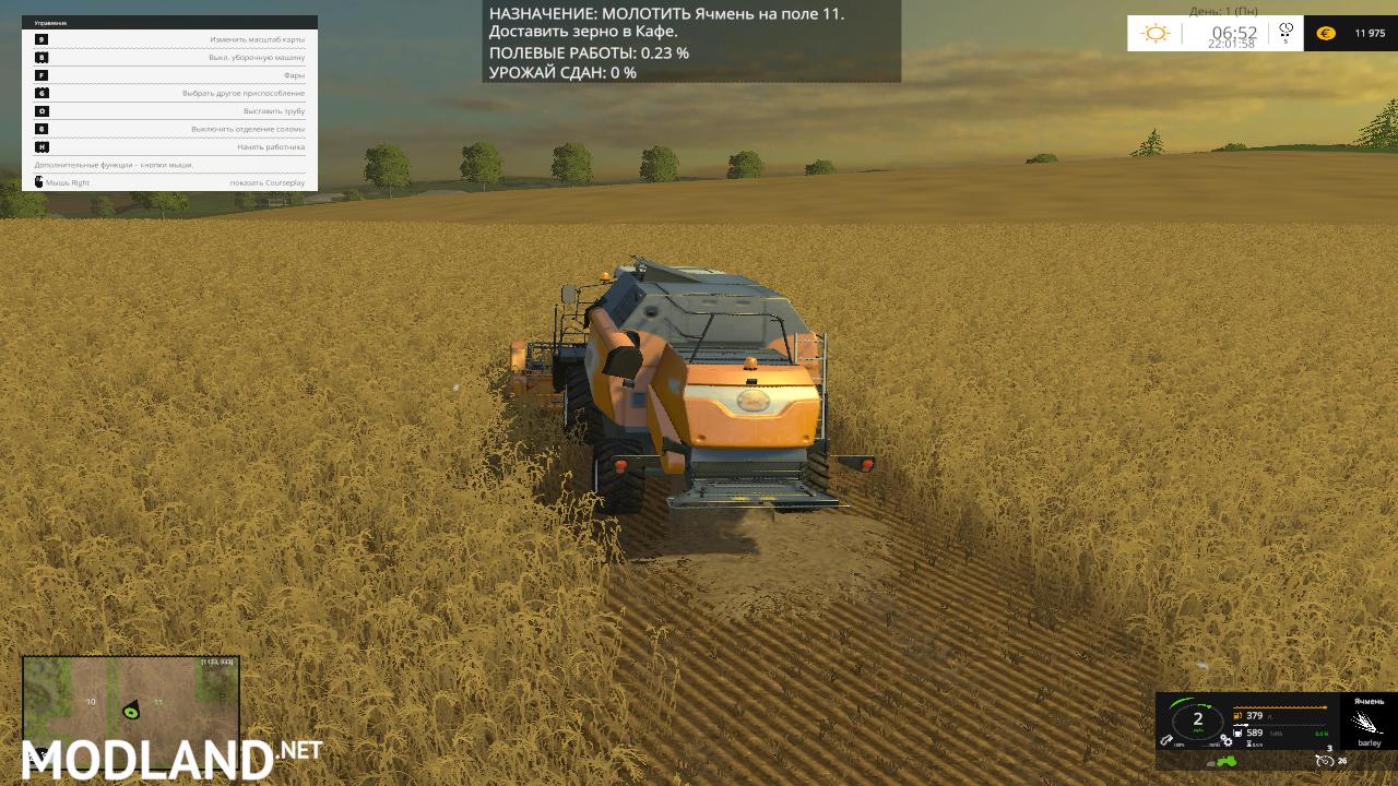 Forex simulator for mac