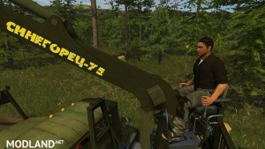 Ural 4320 Forestry Set v 1.1, 10 photo