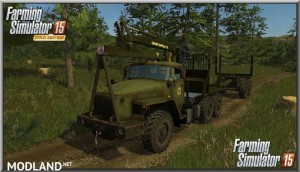 Ural 4320 Forestry Set v 1.1, 1 photo