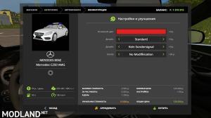 Mercedes-Benz С250 AMG v 1.0, 5 photo
