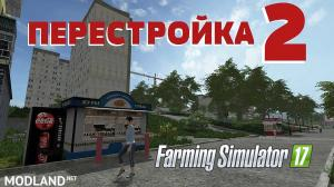 "Map ""Perestroika 2"" v 1.0.0.1"