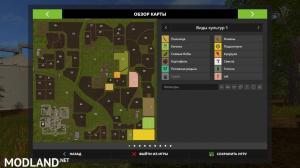 CIPRESTE Map v 1.0, 1 photo