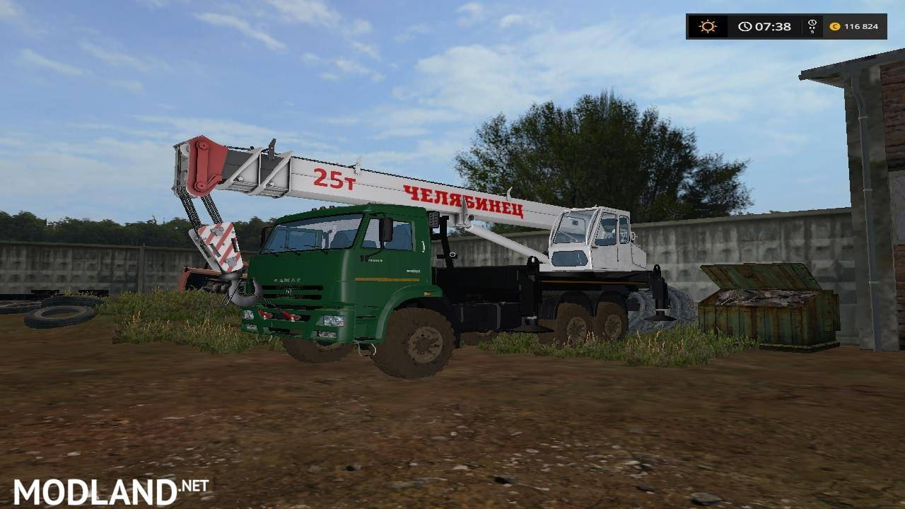 Crane Kamaz 43118 - 46