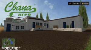 SA Dairy factory v 1.0, 1 photo
