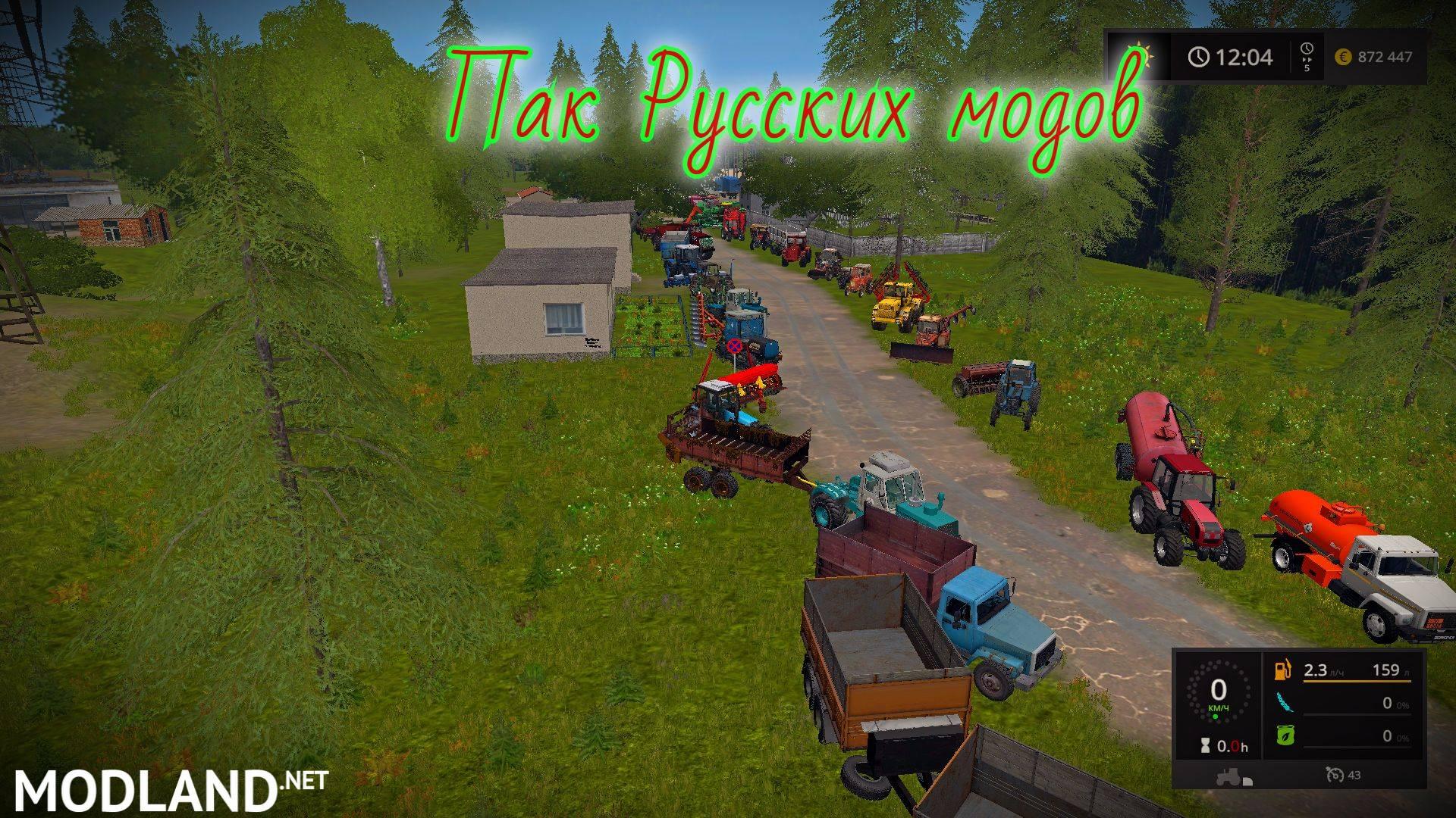Pak russian mods mod farming simulator 17 for The russian mod