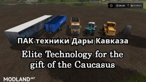 Elite Technology for the gift of the Caucasus
