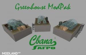 Greenhouse ModPak v 1.0, 1 photo