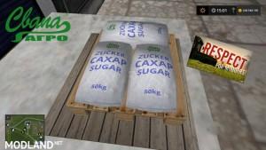 SA Sugar factory v 1.1.0, 8 photo
