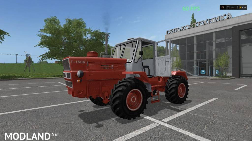 HTZ-Т-150К