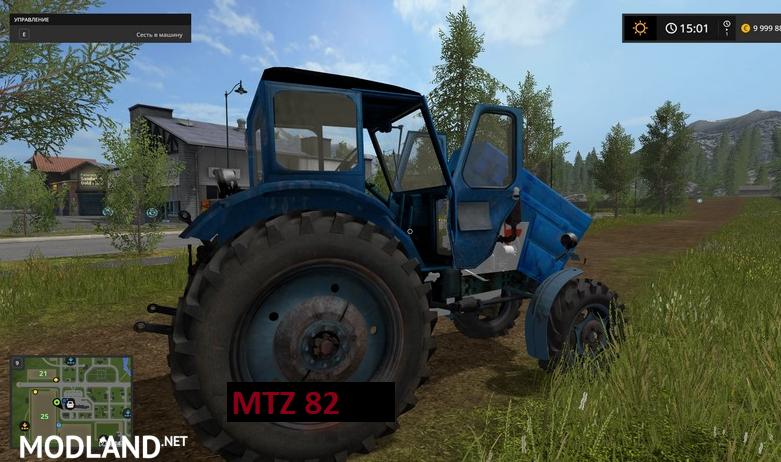 MTZ 52