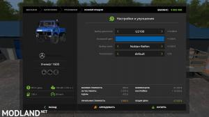 Mercedes-Benz Unimog 1600+trailer for FS 17(Tanker seeders), 2 photo