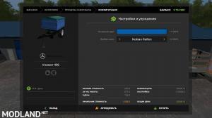 Mercedes-Benz Unimog 1600+trailer for FS 17(Tanker seeders), 4 photo
