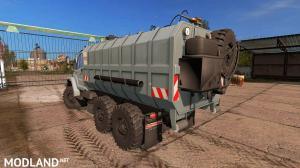 Ural Next Mining v 1.0, 2 photo