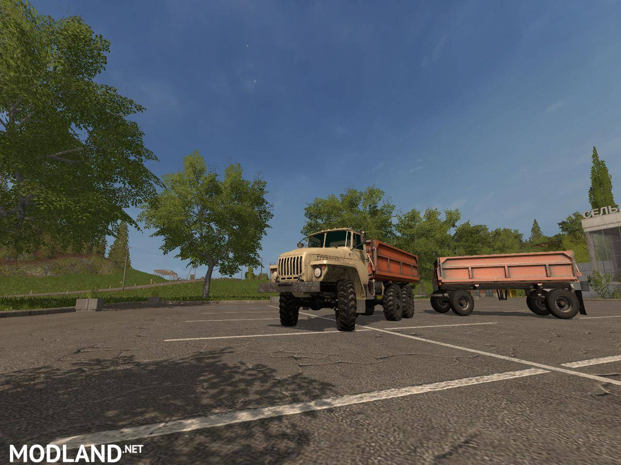 Моды от Manuscript GT для Farming Simulator  VK