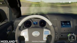 Toyota Land Cruiser 200 2016, 5 photo