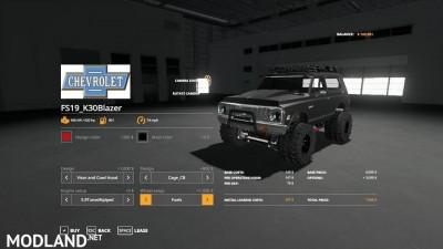 K30Blazer v 1.0