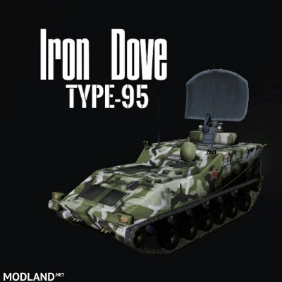 Iron Dove Type-95 Radar v 1.0