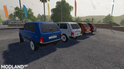 Niva 2121 & Urban v 1.0, 2 photo