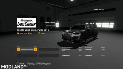 Toyota Land Cruiser 200 2016 v 2.0, 4 photo
