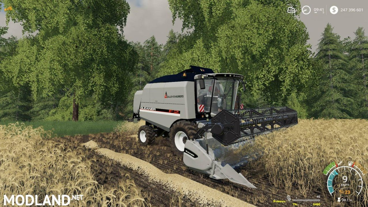 AGCO Gleaner F2 Edit