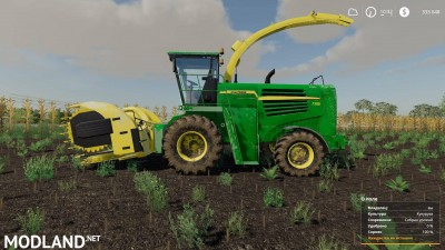 John Deere 7400 set v 1.0 - Direct Download image