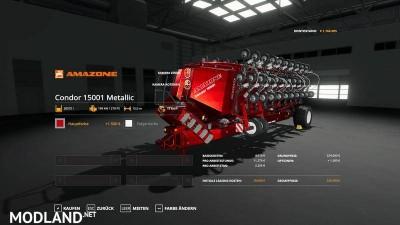 Amazone Pack MetallicEdit v 1.0, 6 photo