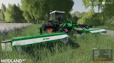 McHale Mower Pack v 1.0, 3 photo
