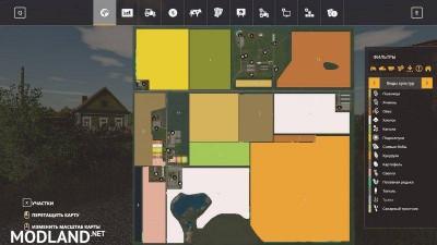 Map AgroMash v 1.0, 8 photo