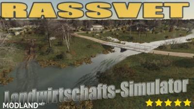 RASSVET Map v 2.7.6, 1 photo
