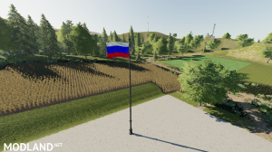 Russian Flag v 1.0, 2 photo