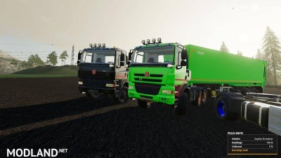 Nerd Transport Pack MP v 1.0, 10 photo